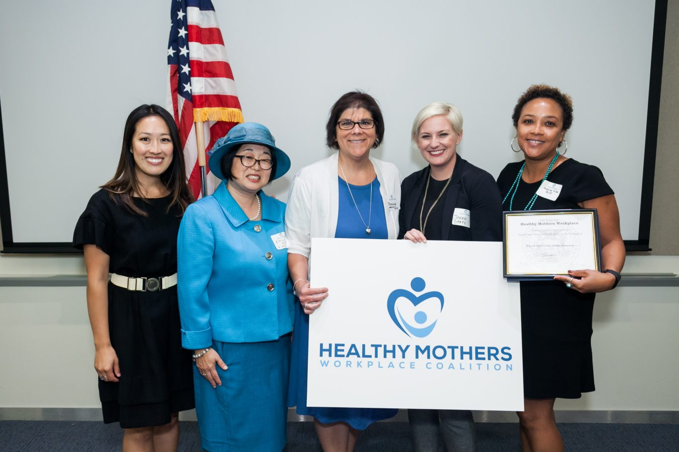 Announcing the 2018 Healthy Mothers Workplace Awards!